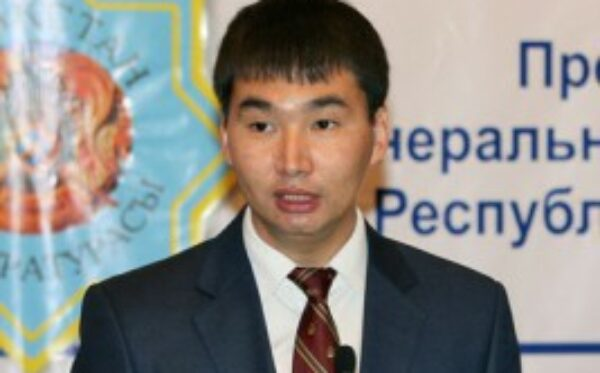 The Speech by the official representative of the General Prosecutor's Office of the Republic of Kazakhstan Nurdaulet Suindikov
