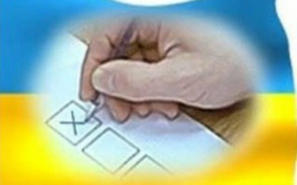 Monitoring: Parliamentary elections in Ukraine 2012