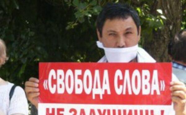 Statement on the shutdown of independent media organisations in Kazakhstan