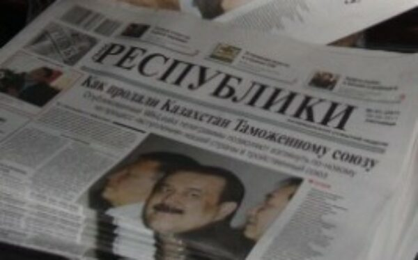 Tommorow the newspaer 'Golos Respubliki' will not be delivered to readers