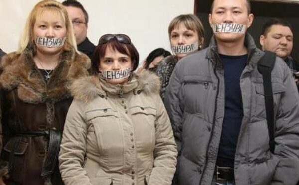 Kazakhstan: the courts banned the activity of the media outlets on the eve of the anniversary of the tragic events in Zhanaozen