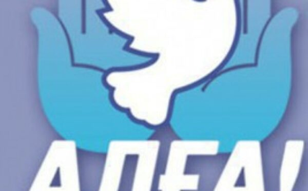 """The """"Alga!"""" party: a ban on its activities and oppression of activists"""