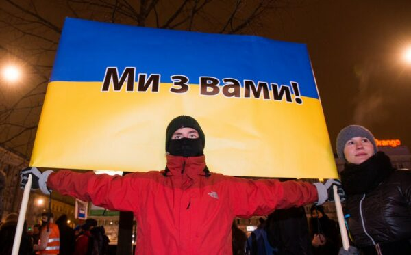 Solidarity with the EuroMaidan