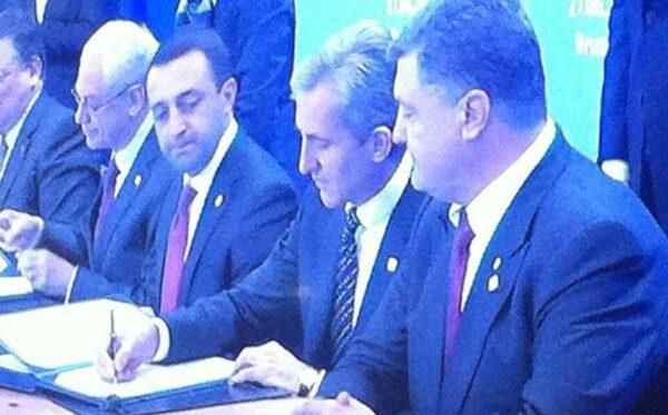 Ukraine takes one step closer to EU