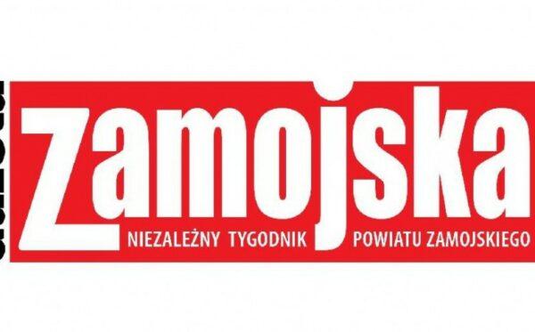 Zamojska.pl: Bulletproof vests seized by customs remain in storage