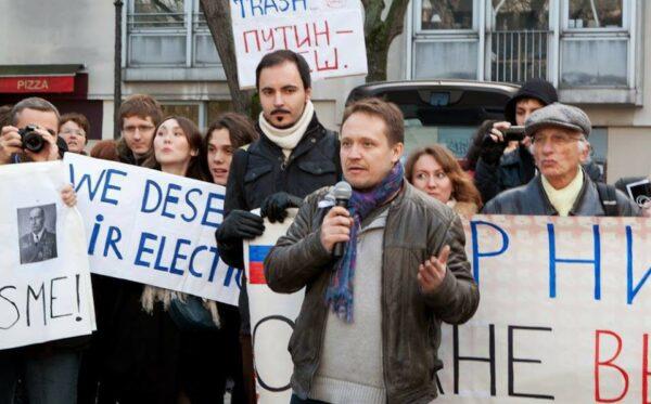 French democratic activist Nikolay Koblyakov facing extradition from Bulgaria to Russia