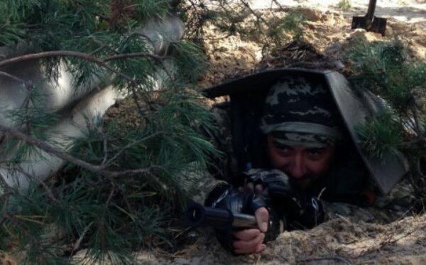 Monitoring mission in Eastern Ukraine