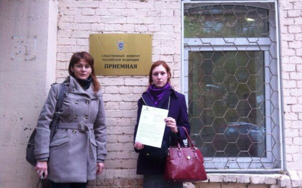 The Sixth Monitoring Mission to the Russain Faderation has been held