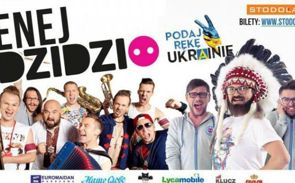 Shake hands with Ukraine – Enej and Dzidzio for Ukraine
