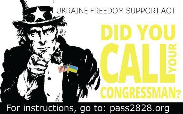 Call your congressman to help Ukraine!