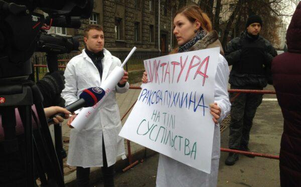 """Vaccine against the dictatorship virus"" for Poroshenko"