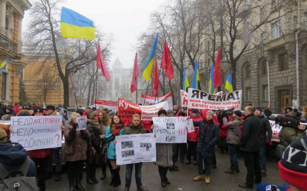 Campaign on 'A hundred days of lustration'