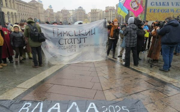 """""""Never again"""" to Maidan victims, """"Yes"""" to the Rome Statute"""
