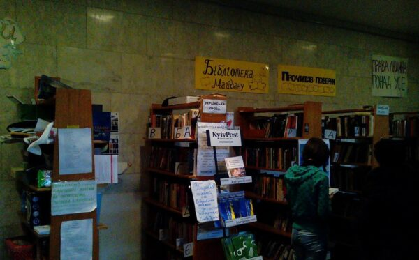The Maidan Library will have its branch in the Ukrainian World