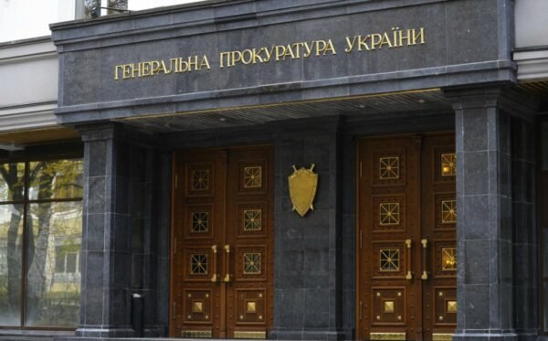 Reform of the Prosecutor's Office in Ukraine may not be carried out due to the negligence of the former General Prosecutor V. Yarema and filibustering by the Petro Poroshenko Bloc