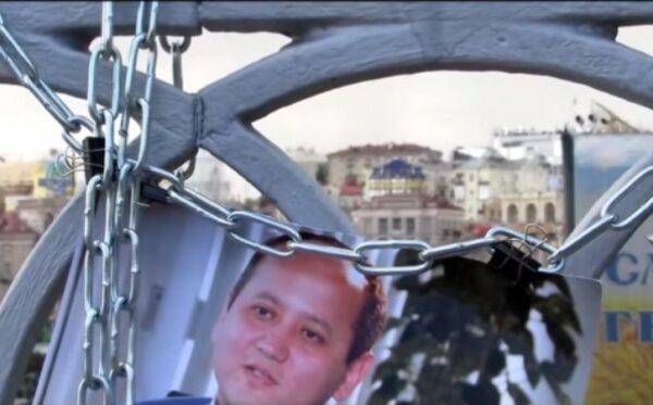 The ukrainian human rights defenders in Kyiv celebrated the Mukhtar Ablyazov birthday