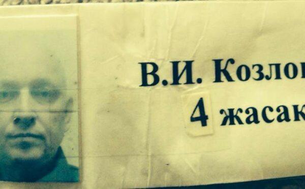 Political prisoner Vladimir Kozlov placed in solitary confinement and has gone on hunger strike
