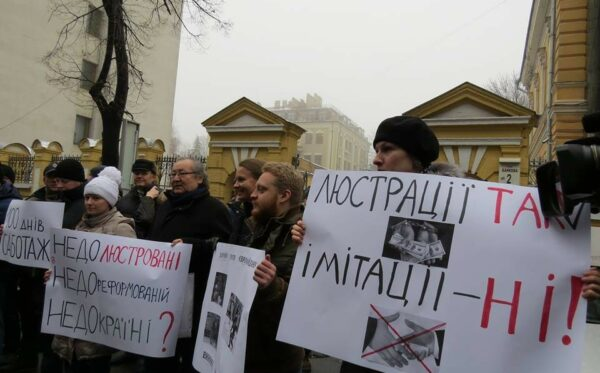 Report: Purification of government or vetting Ukrainian style. The first year's experience