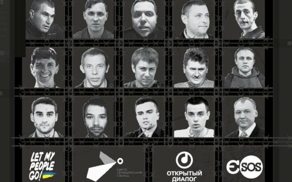 Report:  '28 hostages of the Kremlin'