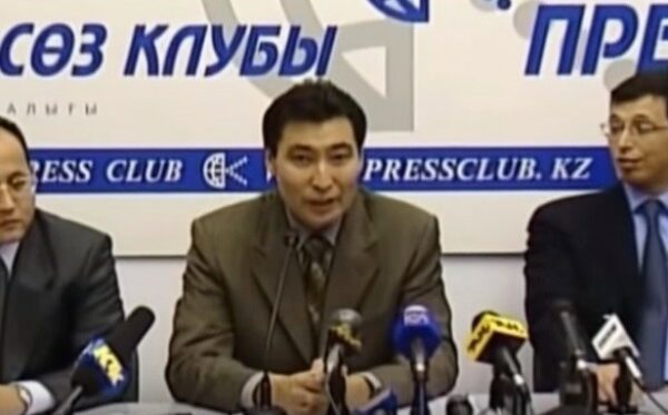 The story of 'The Democratic Choice of Kazakhstan' opposition movement