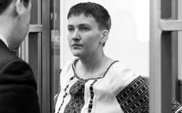 Nadiya Savchenko has begun dry hunger strike