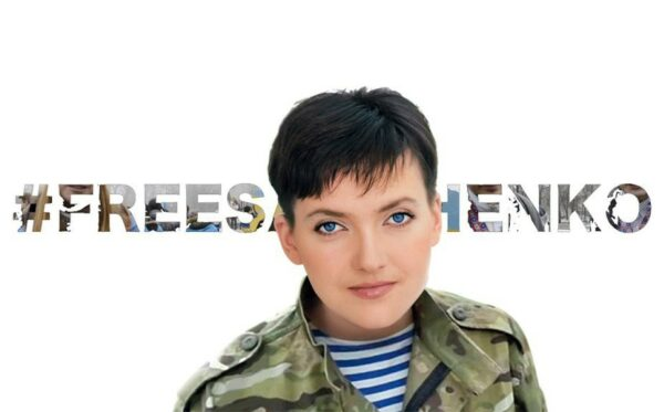 Sanctions as per the 'Savchenko list' shall become a preventive tool against Kremlin repressions