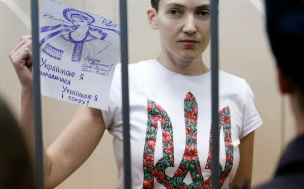 "New names on ""Savchenko List"""