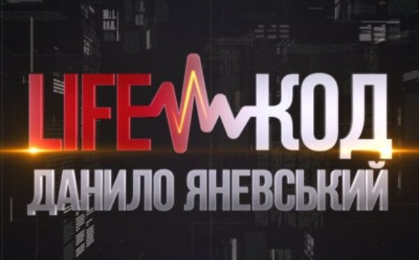 "Lyudmyla Kozlovska in LifeKod: ""Chernobyl VR Project"" is an investment in memory"