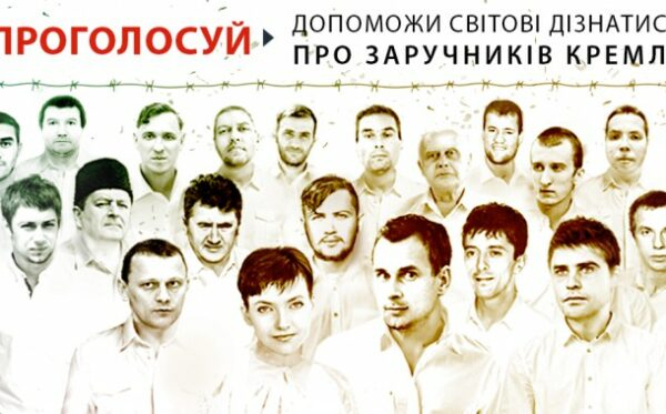 The list of Ukrainian citizens who have been subjected to politically motivated criminal prosecution by Russia's law enforcement bodies in the years 2014-2016
