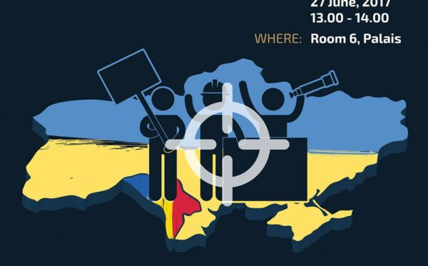 """Invitation to an event """"Political Persecution in Ukraine and Moldova. How political corruption undermines reformers' efforts"""" at the CoE"""