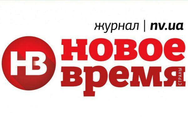 Novoye Vremya: Ukraine – a trap for political refugees