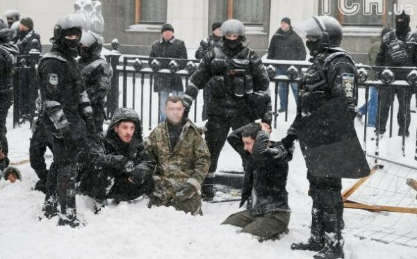 Open Address in connection with the violation of human rights during the crackdown on the tent camp near the Verkhovna Rada of Ukraine