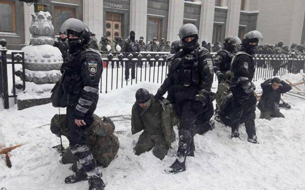 Police disperse protest action near Ukrainian parliament building