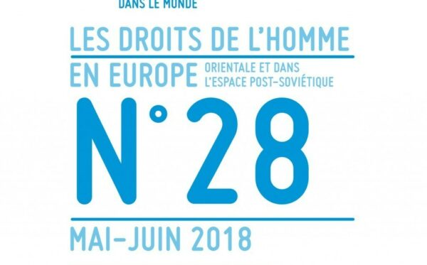 In French Human Rights League journal, ODF decries human rights violations in Kazakhstan and calls for adoption of Global Magnitsky Act in France
