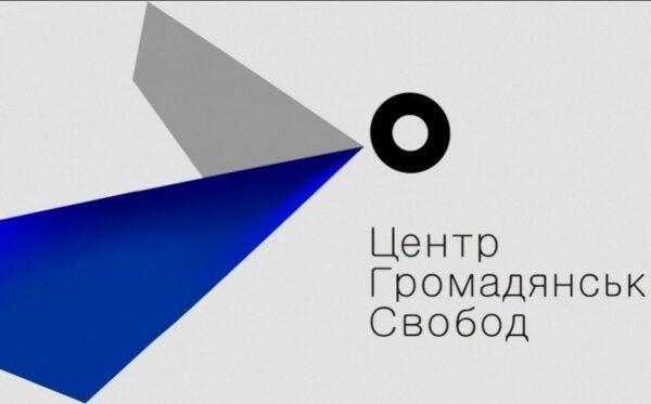 Ukrainian NGOs call for support for Lyudmyla Kozlovska