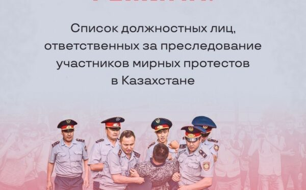 Servants of the Regime: Who Prosecutes Peaceful Protesters in Kazakhstan