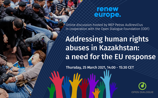 """Invitation to an online event: """"Addressing human rights abuses in Kazakhstan: a need for the EU response"""""""