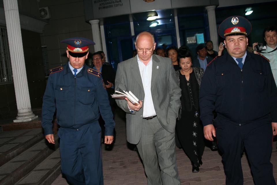 Vadimir Kozlov