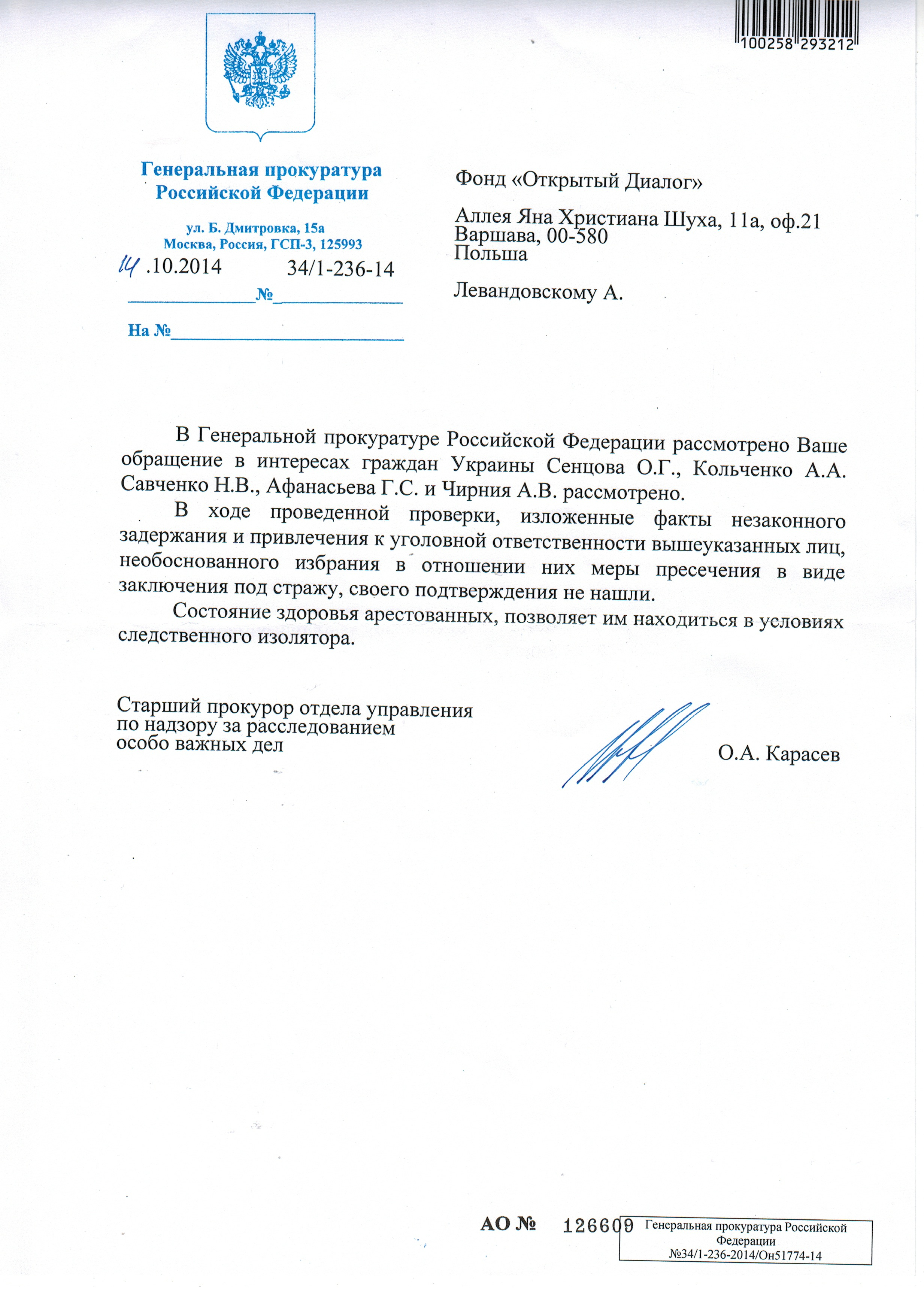 Reply from the Russian authorities addressed to ODF