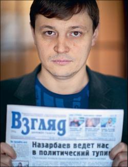 Igor Vinyavsky